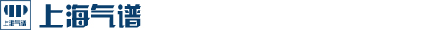 天然气新利体育__氢气新利体育__气体新利体育 __色谱新利体育__LNG新利体育---- 上海气谱仪器设备有限公司